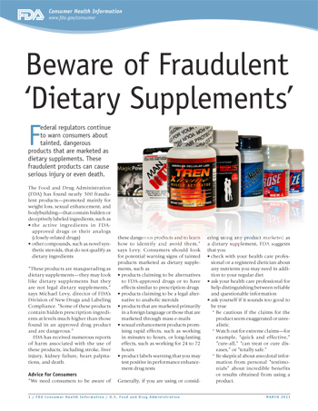 FDA Fraud Supplements